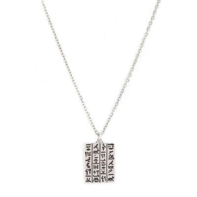 Kette Secret script silver